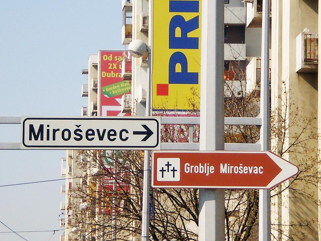 Primjer neujednačenoga pisanja na ulicama Zagreba
