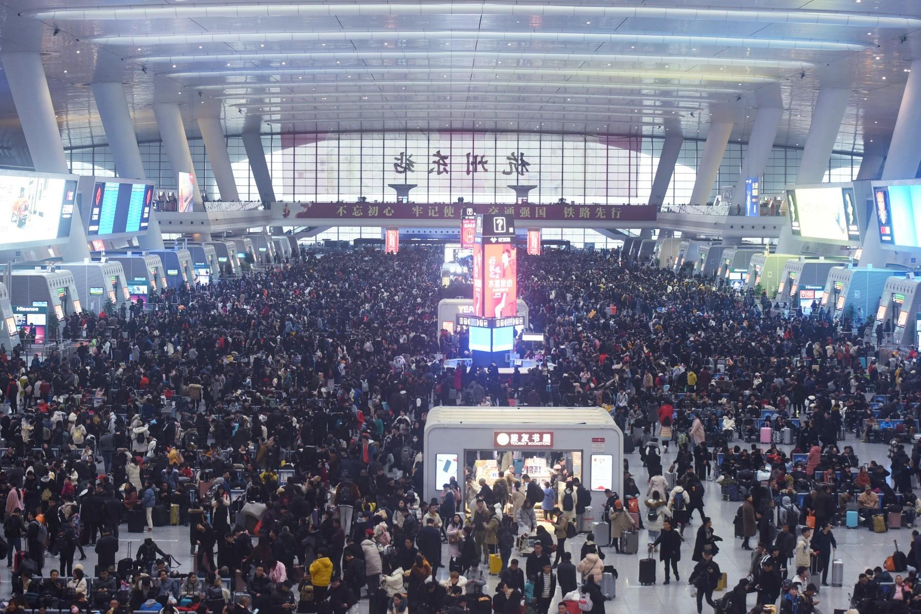 Željeznička stanica u gradu Hangzhou