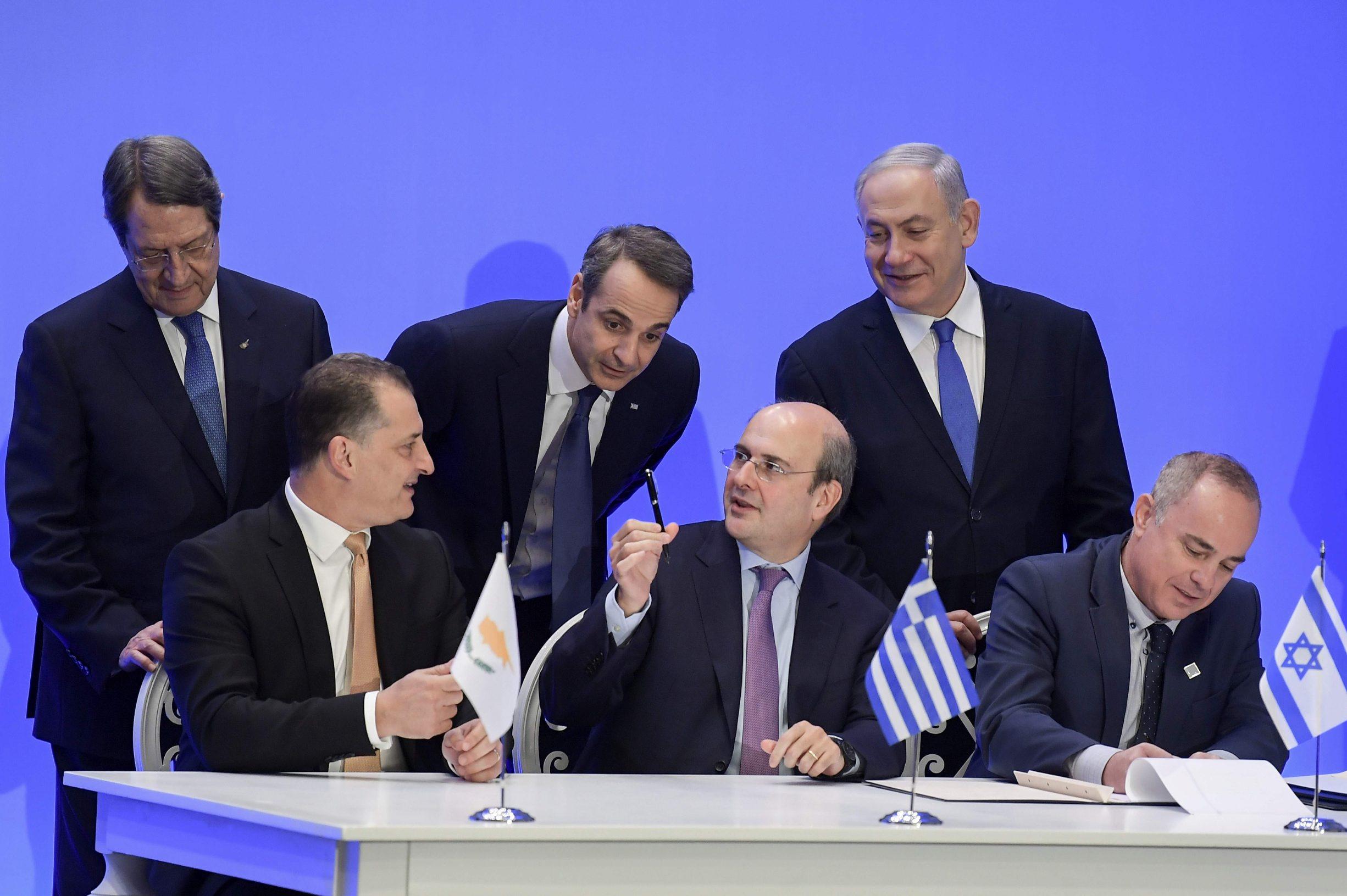 Grčka, Izrael i Cipar potpisali sporazum o izgradnji plinovoda East Med