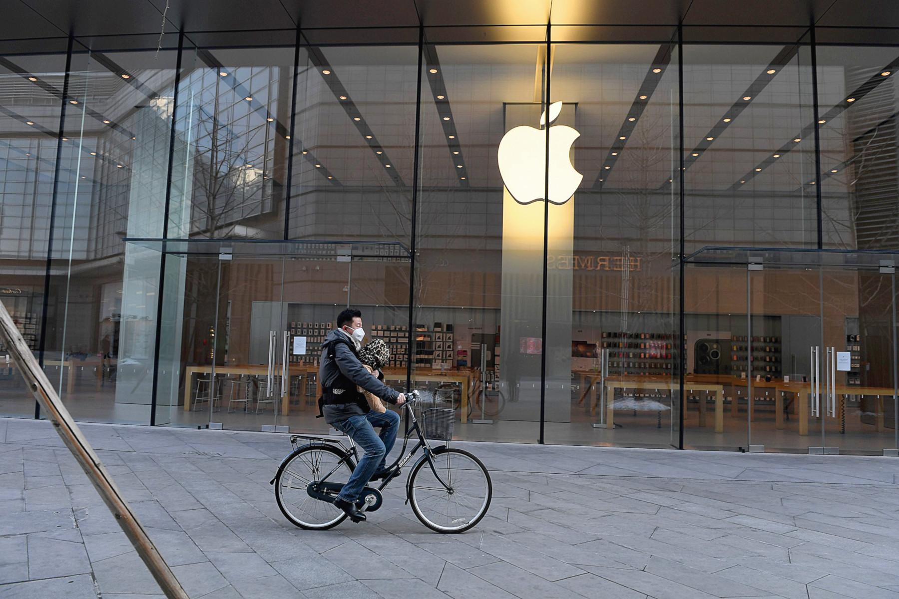 Trgovina Appla u Pekingu
