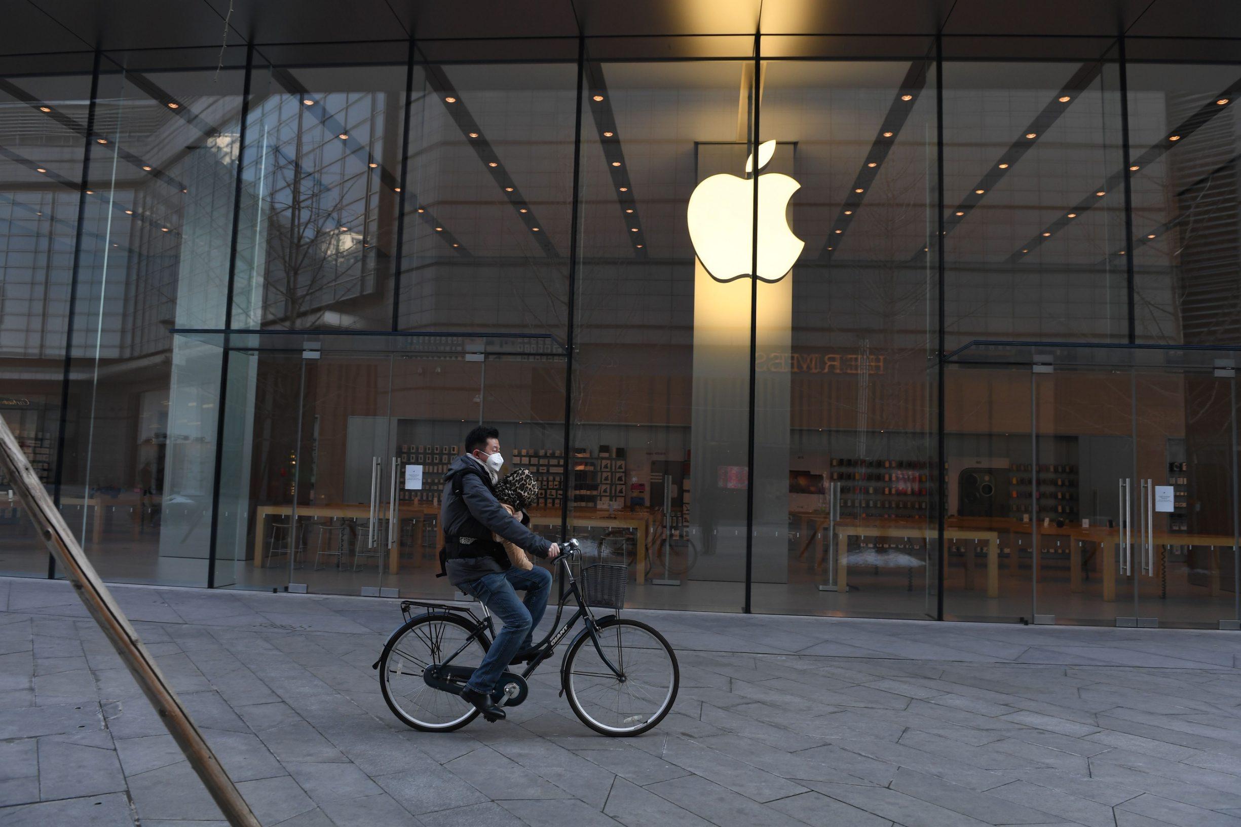 Zatvoreni Appleov dućan u Pekingu