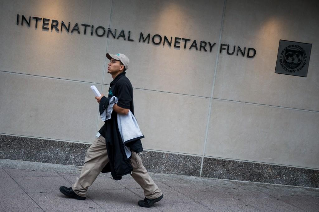 Sjedište MMF-a