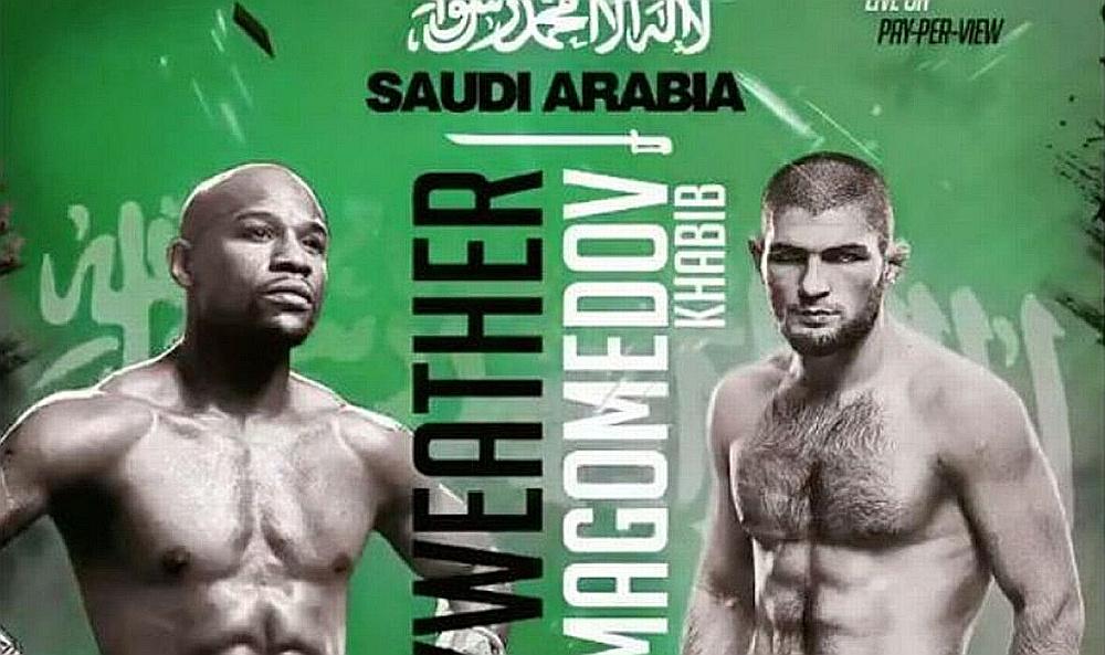 Mayweatherov plakat za meč s Khabibom