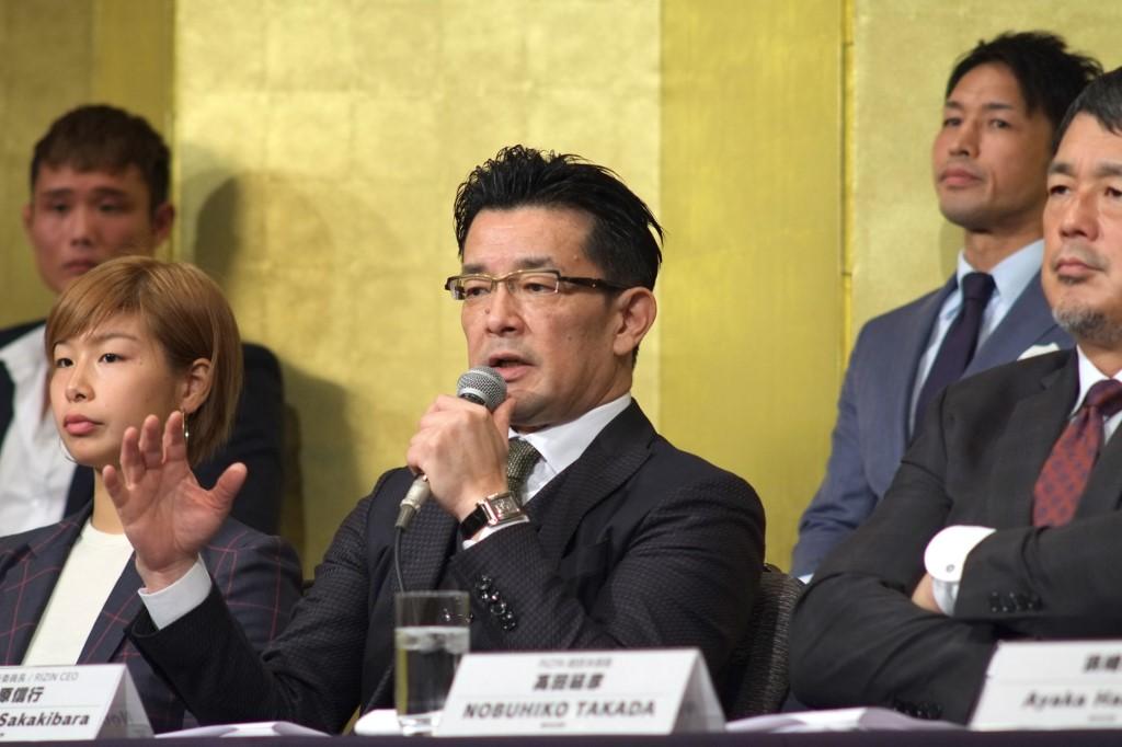 Nobuyuki Sakakibar