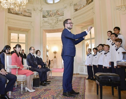 - 17/09/2019 ; Japan's Princess Kako (L) attends a concert by the Vienna Boys' Choir in Vienna on Sept. 16, 2019, during her trip to mark the 150th anniversary of diplomatic ties between the countries. (Kyodo) ==Kyodo,Image: 471252742, License: Rights-managed, Restrictions: , Model Release: no, Credit line: Kyodo/MAXPPP / MAXPPP / Profimedia