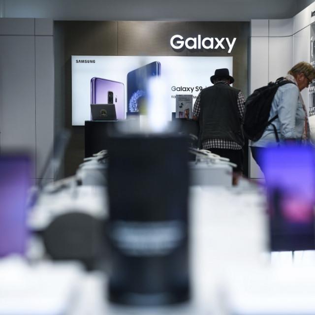 Samsung trgovina