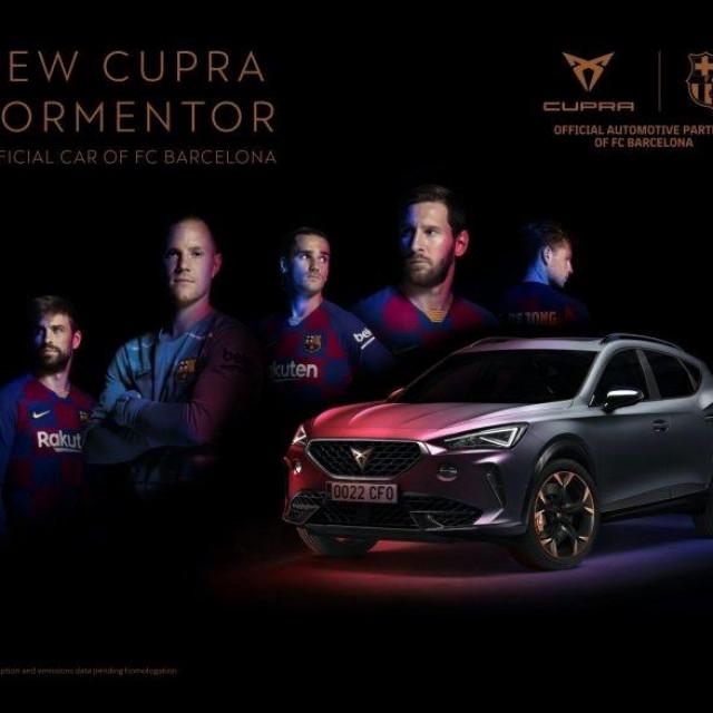 Cupra i FC Barcelona
