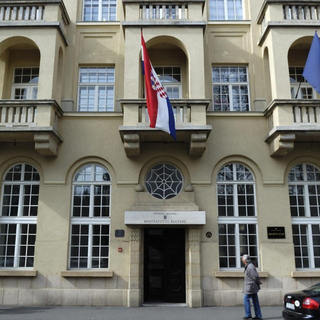 Zgrada Ministarstva kulture