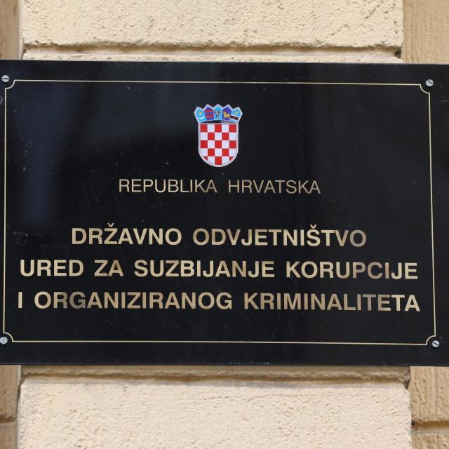 Zgrada Državnog odvjetništva, Ureda za suzbijanje korupcije i organiziranog kriminaliteta