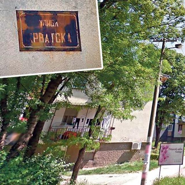 Hrvatska ulica u Beogradu
