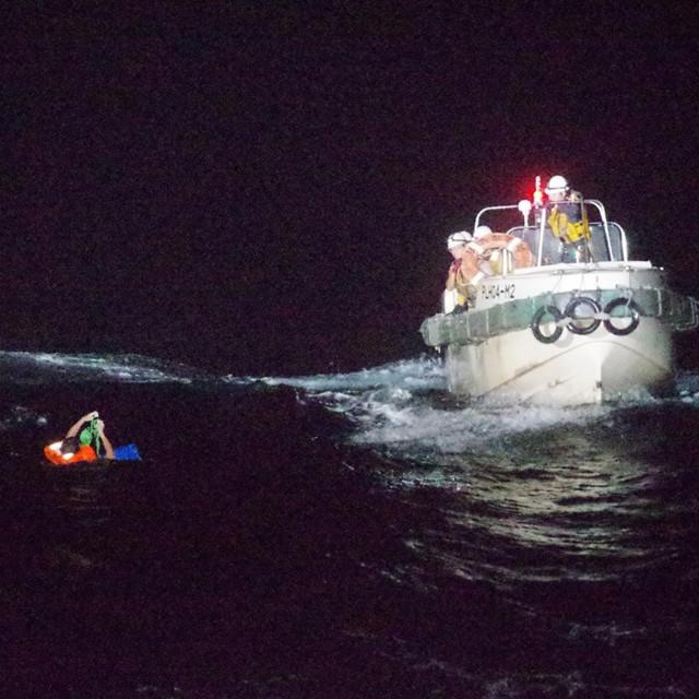 Brod Obalne straže Japana