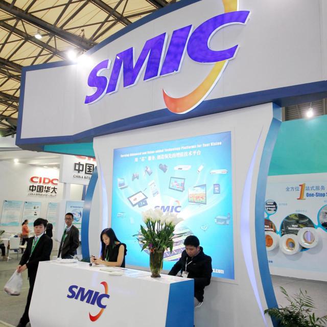 SMIC/Arhiva