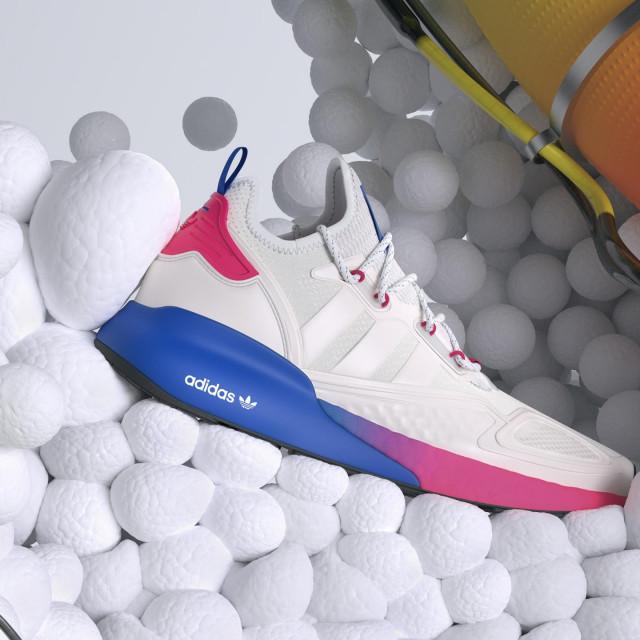 Nove adidas ZX 2K BOOST tenisice