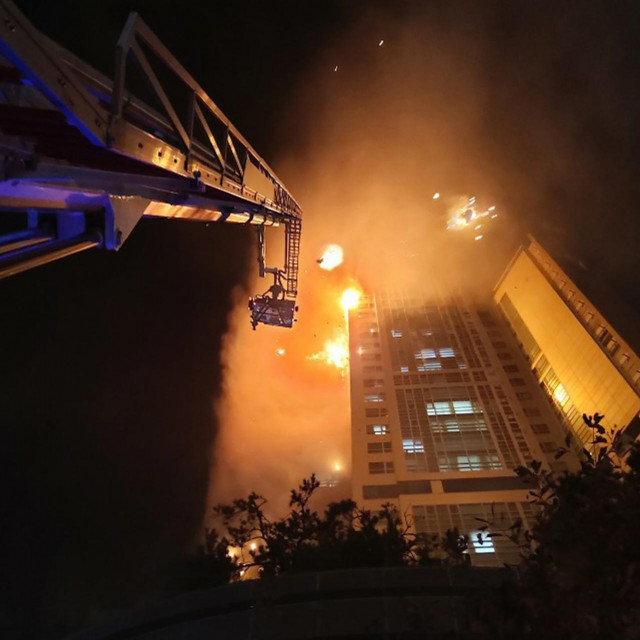 Požar u Ulsanu
