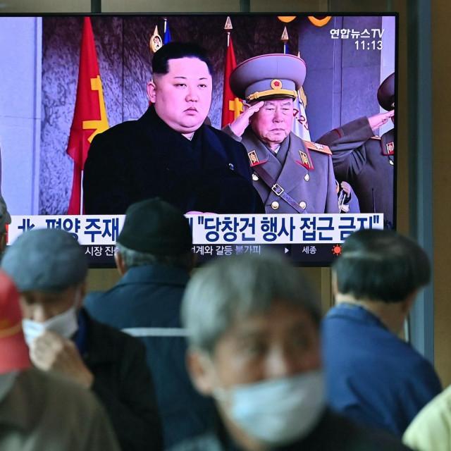 Proslava 75. obljetnice komunističke partije Sjeverne Koreje