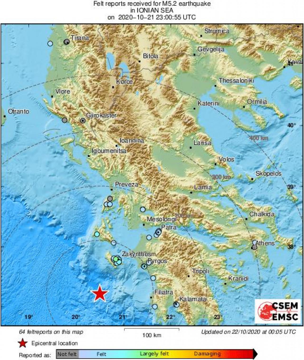 Snažan potres zabilježen u moru kod Grčke, zatresao se region s više od 640.000 ljudi!