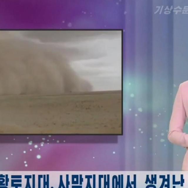 Državna televizija Sjeverne Koreje