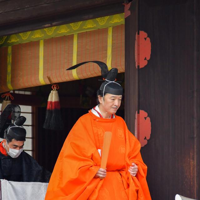 Akishino službeno ustoličen za prijestolonasljednika