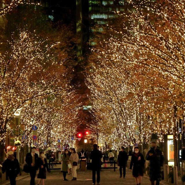 Poslovni dio Tokija