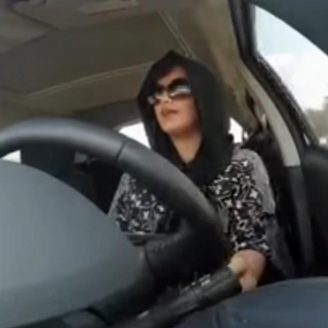 Saudijska aktivistica