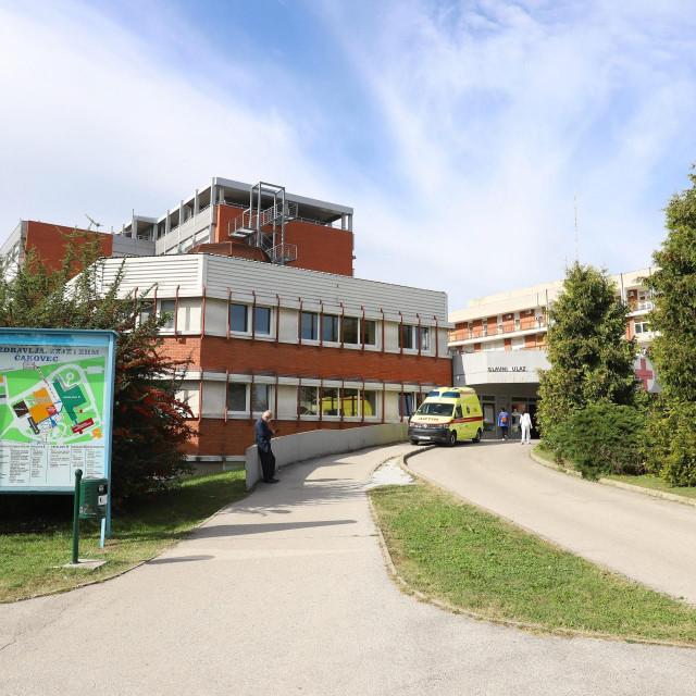 Županijska bolnica Čakovec.