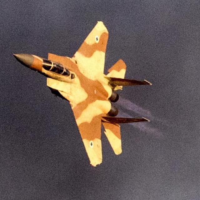 Borbeni avion F-15I Zračnih snaga Izraela