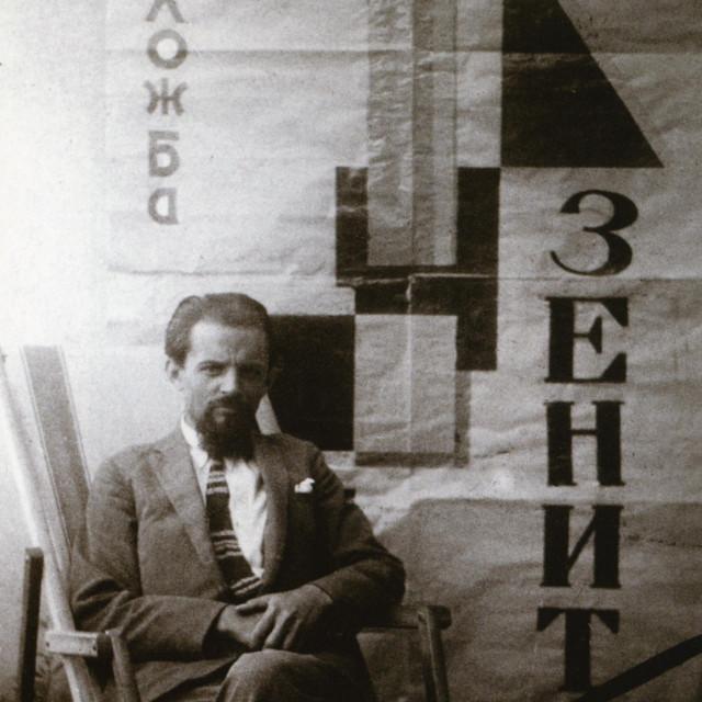 Ljubomir Micić u Beogradu 1925. godine