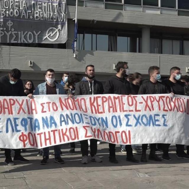 Studentski prosvjed protiv policije na kampusu