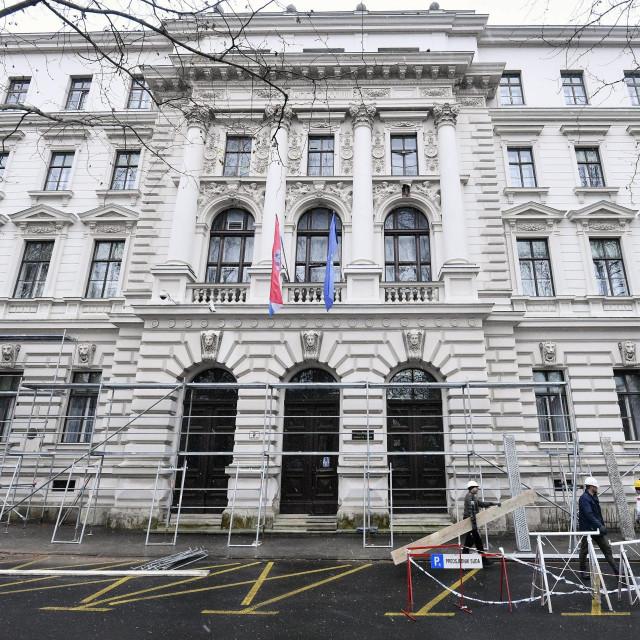 Županijski sud u Zagrebu