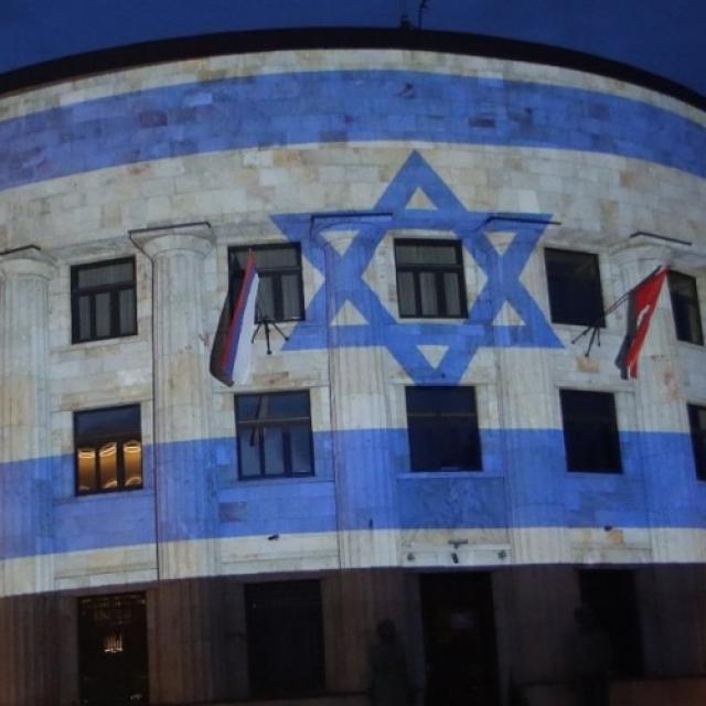 Palača Republike Srpske je u bojama Izraela