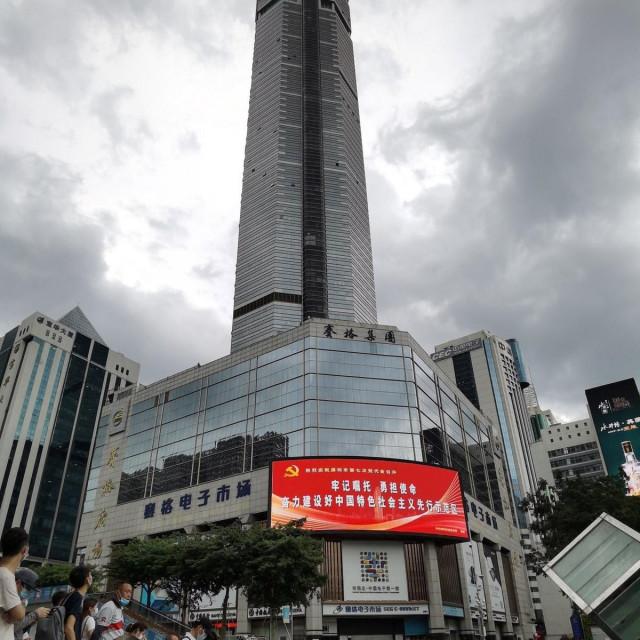 SEG Plaza neboder u Shenzhenu