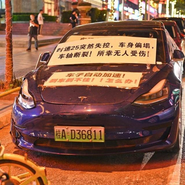Tesla Model 3 u Kini
