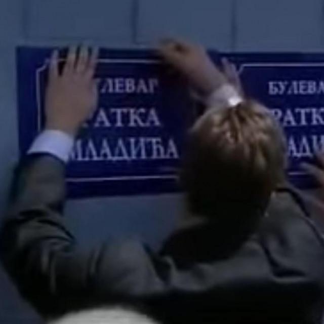 Aleksandar Vučić 2007. lijepi plakat s natpisom 'Bulevar Ratka Mladića' u beogradskoj ulici koja nosi ime Zorana Đinđića