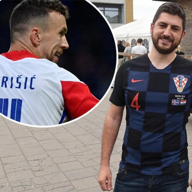 Ivan Perišić (gore lijevo), Petar Perišić (glavna fotografija)