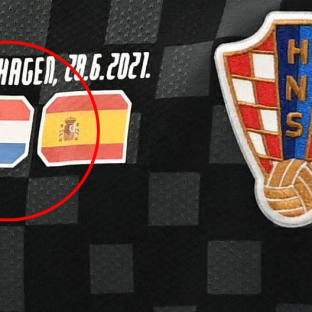 Dres hrvatske nogometne reprezentacije na Euru 2020.