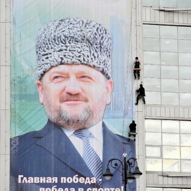 Ahmad Kadirov