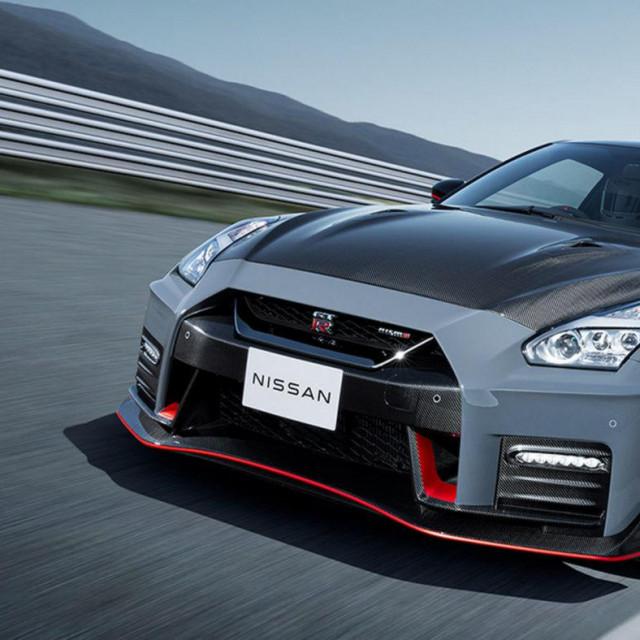 2022 Nissan GT-R Nismo 'Special Edition'