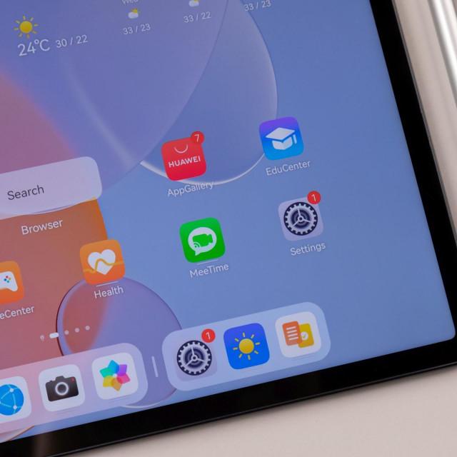 Riječ je o jednom od prvih uređaja koji radi na Huaweijevom operativnom sustavu Harmony OS 2