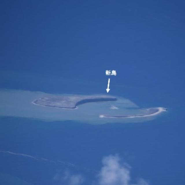 Novi vulkanski otočić