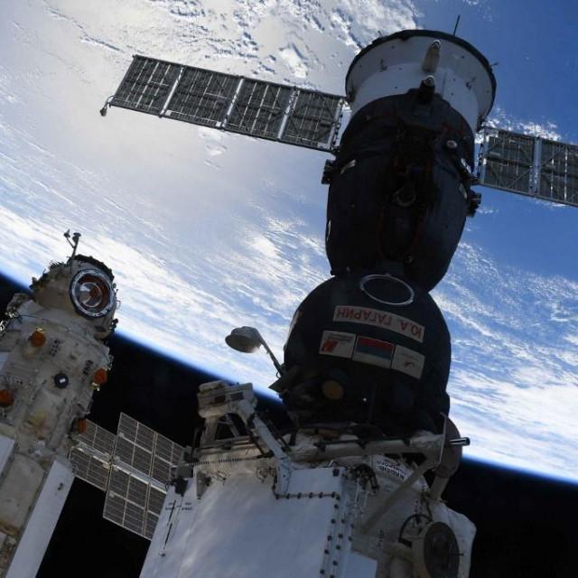 ISS; znanstveni modul Nauka