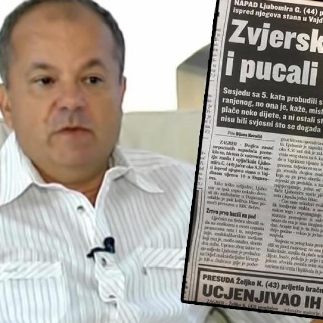 Ljubomir Gladović