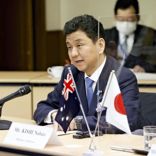 Nobuo Kishi