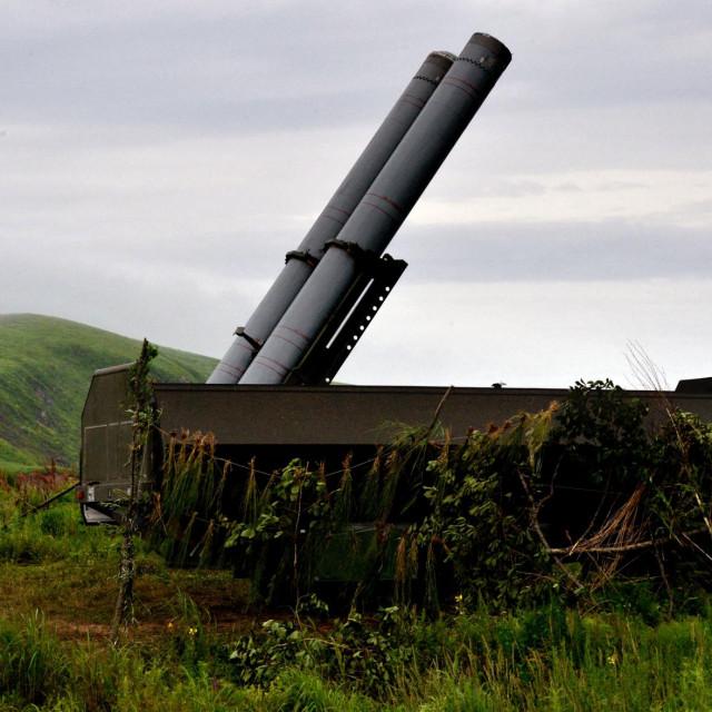 Raketni sustav Bastion