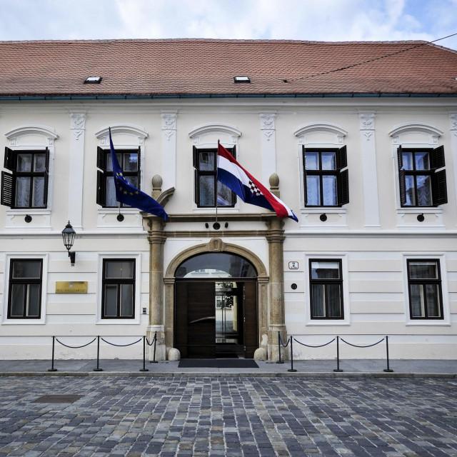 Zgrada Vlade Republike Hrvatske
