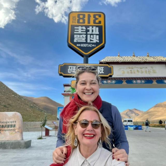 Poznata cesta 318 i ulaz u Mt. Everest.