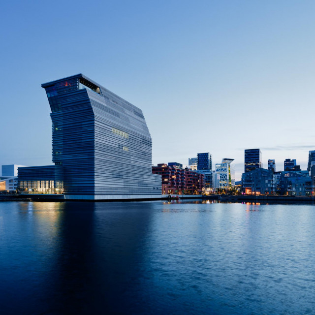 Muzej u Oslu