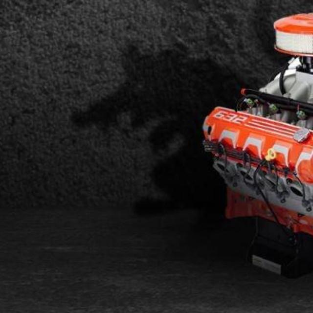 Chevrolet Performance ZZ632
